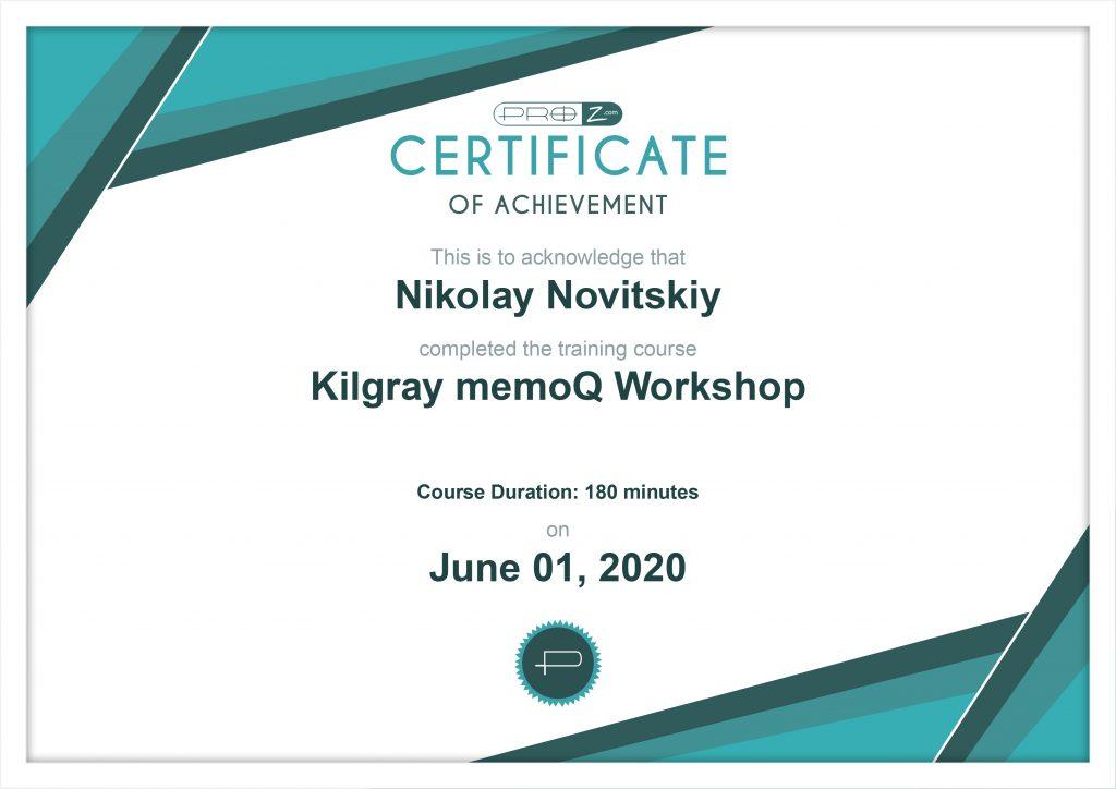Nikolay Novitskiy memoQ